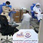 فريق سمو التطوعي ومستشفى العارضه ينفذان حمله التبرع بالدم