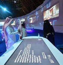 لجلسة الحوارية لمعرض مشروعات منطقة مكة المكرمة الرقمي تتطرق للإعلام والإعلان والخدمات في ظل الرقمنة
